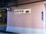iphone/image-20111120202912.png