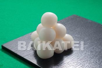 2DCA9FB5-F218-48D7-BCA5-2E5822B05AD7.jpeg