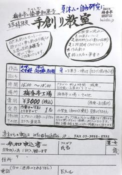 0A83A001-6FCB-4C50-A084-E60D8563F85B.jpeg